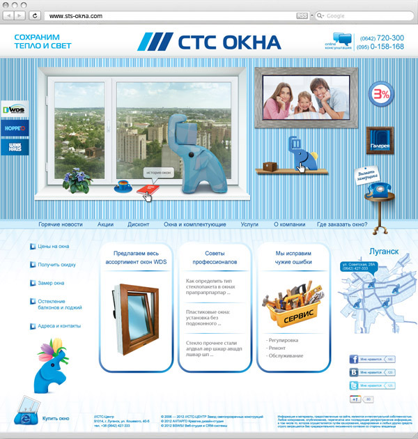 Веб-сайт, дизайн сайта