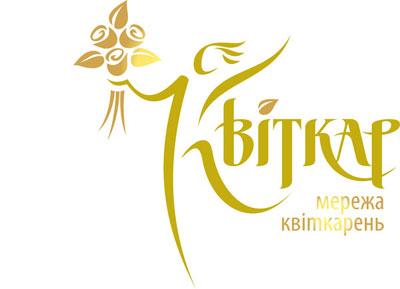 Нейминг сети цветочных магазинов, Киев